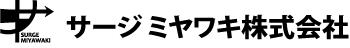 サージミヤワキ株式会社 獣害対策商品 /放牧・畜産用資材/識別機器